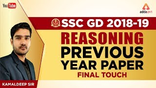 SSC GD 2019 | Reasoning | Previous year paper | SSC 2019 | final touch