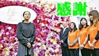 浅田真央さん福島公演での・・・サプライズに『感謝』#MaoAsada
