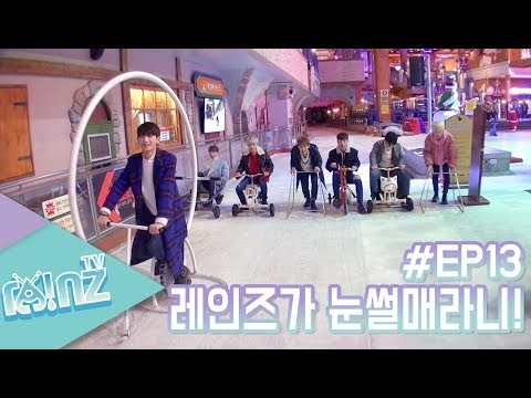 레인즈 (RAINZ) TV episode 13