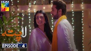 Laapata   Episode 4   Hum Tv Dramas   Teaser   Promo   Review