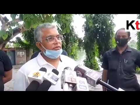 Mamata Banerjee is trying to find excuses to hide the guilt of her party people :Dilip Ghosh