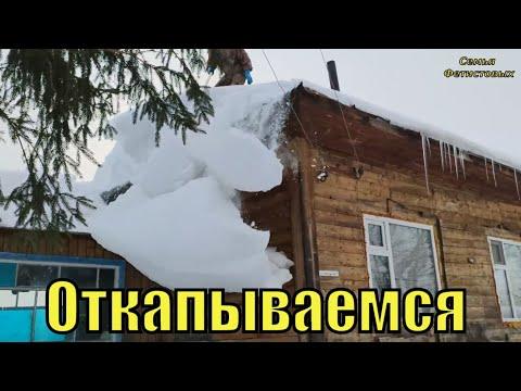 Будни. Много дел. Горы снега и коптер/ Семья Фетистовых