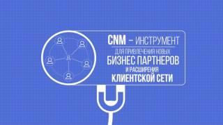 Презентация CHOICE Network Marketing