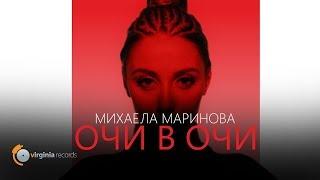 Mihaela Marinova   Ochi V Ochi (Official Video)