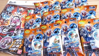 新パックが9月22日に発売!神BOXですよコレはー!ブットバソウルブースターパックホット01全14種開封レビュー!仮面ライダージオウ