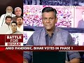 52.24% Voting Till 5 pm In Bihar Polls Phase 1, Slightly Lower Than 2015 - Video