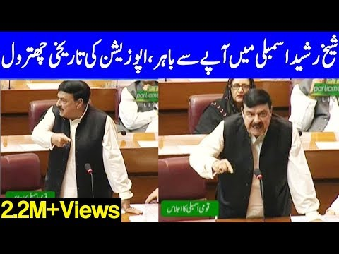Sheikh Rasheed Fiery Speech Today | 10 June 2019 | Dunya News