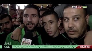 أنصارحي الأمير عبد القادر بقسنطينة يحتفلون بطريقتهم الخاصة