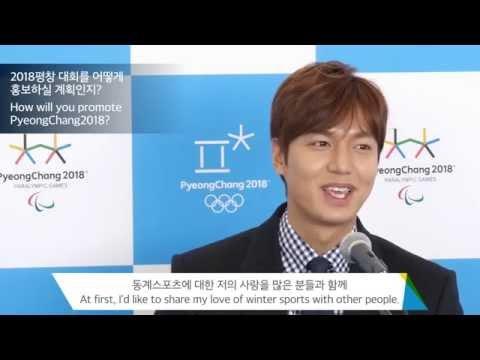 L'acteur coréen LEE Min-ho va devenir ambassadeur honoraire de PyeongChang 2018