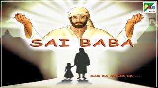 "Sai Baba ""Sab Ka Mailk Ek"" Animated Movie With English Subtitles   HD 1080p   Animated Hind Movie"