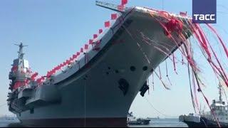 Китай спустил на воду первый авианосец собственного производства