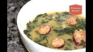 Суп КАЛДО ВЕРДЕ-вкуснятина португальской кухни.Невероятно вкусный суп из простых ингредиентов!