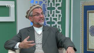Farhang wa Tamadon Islam - Episode 88