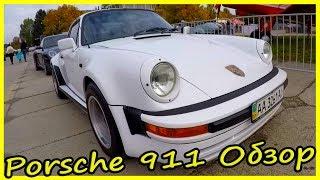 Porsche 911 на базе Порше 930. Обзор и история модели Порше 911. Немецкие ретро автомобили 60-х