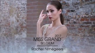 Rachel Nimegeers Miss Grand Belgium 2017 Introduction Video