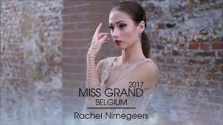 Rachel Nimegeers Miss Grand Belgium 2017 Introduction Video