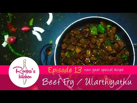Beef Fry / Nadan Beef Ularthiyathu | New Year Special