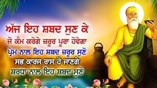 Amrit Naam Nidhan Hai | Har Ko Naam Sada Sukh   - YouTube