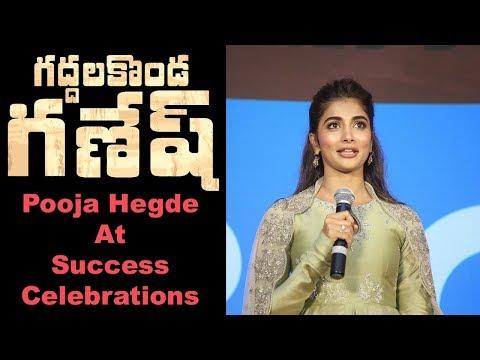 Pooja Hegde At Gaddhalakonda Ganesh Movie Success Celebrations