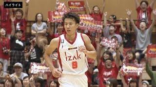 ハイライト9/9新潟vs富山EARLYCUP北信越大会決勝