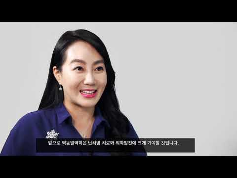 생체분자네트워크를위한 역동열역학 소개