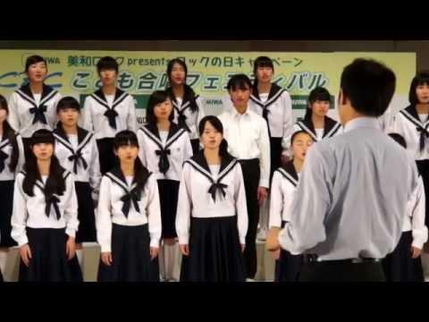 東浦町立東浦中学校  「手紙~拝啓 十五の君へ~」