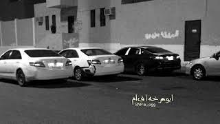 تحميل اغاني اغاني شعبي   - خليتني وانا معتبرك اعز ربعي -   نسخه بطئيه MP3