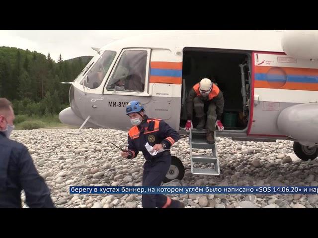 Спасательная операция в верховьях Китоя