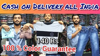 Wholesale Shirt, T-Shirt and Jeans | COD available   - YouTube