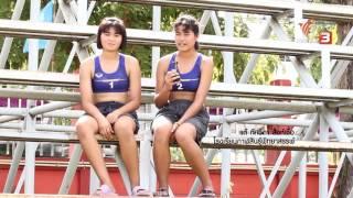 OBEC Young Beach Volleyball 2016 Inspired by Thai PBS - พูดคุยกับน้องๆจากทีมร.ร. กาฬสินธุ์พิทยาสรรพ์ และ ทีมร.ร.โนนศิลาวิทยาคม จ.ขอนแก่น