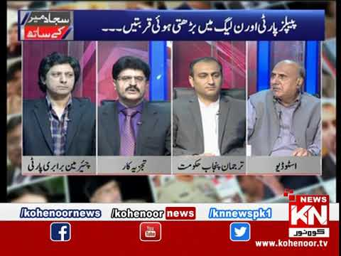 Sajjad Mir Ke Saath 13 March 2019 | Kohenoor News Pakistan