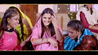 Mera Bannda   Ruchika Jangid   Anjali Raghav   New Haryanvi Songs Haryanavi 2019   Himanshi Goswami