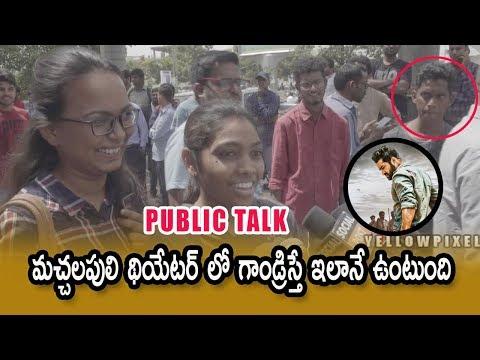 Download Aravinda Sametha Genuine Public Talk | Jr Ntr Aravinda Sametha Public Talk