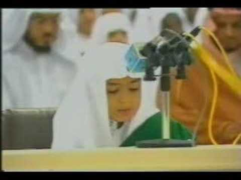Quran Recitation – Child