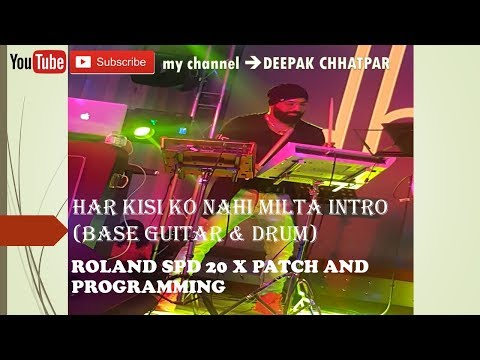 Best Kehrwa Dugan Patch Roland SPD 20x - смотреть онлайн на