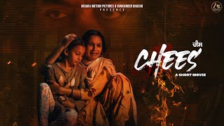 Chees Short Punjabi Film | Arsara Music | Latest Short Movies 2021 | New Punjabi Short Film