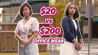 Office Wear Showdown | $20 vs $200 | EP 3