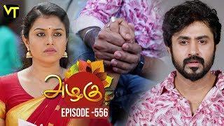 Azhagu - Tamil Serial | அழகு | Episode 556 | Sun TV Serials | 17 Sep 2019 | Revathy | VisionTime
