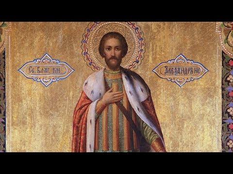 Православный календарь. Святой благоверный князь Александр Невский. 6 декабря 2018