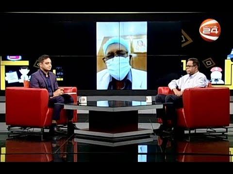ICU রোগীদের চিকিৎসায় C-PAP মেশিন | সুরক্ষায় প্রতিদিন | 21 September 2020