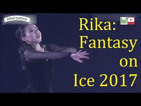 Rika KIHIRA - Fantasy on Ice 2017 (Kobe) (Alternative)