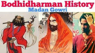 Bodhidharman History | Tamil | Madan Gowri | MG