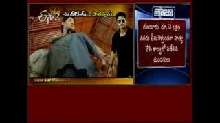 Special story on Tollywood price Mahesh Babu Part 1