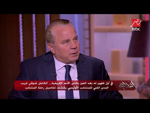"""شوقي غريب يبكي بسبب أغنية """"ابن مصر"""""""