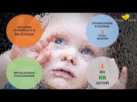 Схемы лечения 3 генотипа вирусного гепатита с