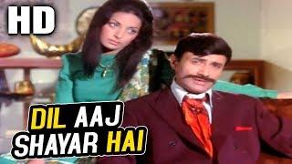 Dil Aaj Shayar Hai   Kishore Kumar   Gambler 1971 Songs