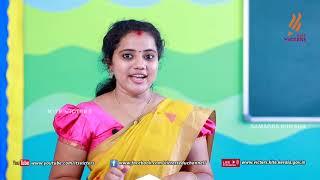 Standard 1 | Malayalam | Class – 24