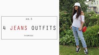 С чем носить джинсы? Jeans Outfits / vKoMode by krasotatv
