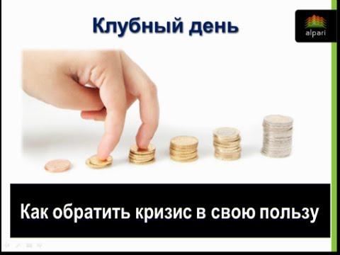 Как заработать деньги не тратя свои деньги