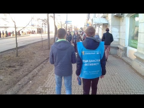 Видео: Новгородские школьники и студенты записались в «гражданские активисты» и стали попрошайничать